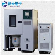 线性快温交变试验箱 恒温恒湿热试验机