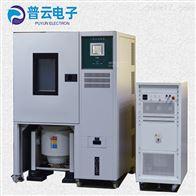 PY-E503台式恒温恒湿试验箱