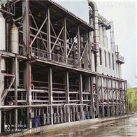 二手15吨四效强制循环蒸发器