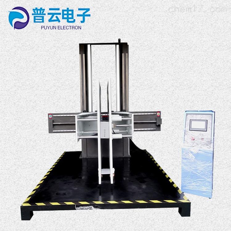 模拟夹抱测试仪