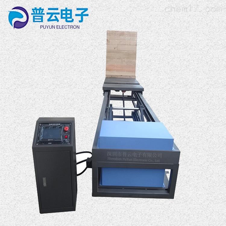 包装件纸箱ISTA标准模拟斜面冲击试验机