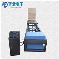 PY-G642包装件纸箱ISTA标准模拟斜面冲击试验机
