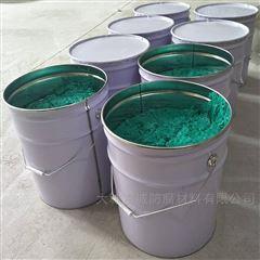 供应脱硫塔内衬防腐胶泥施工