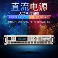 北京大华DH17800系列直流电源
