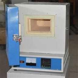 SX2-2.5-10N有机物质灰化一体式箱式电阻炉(退火炉)