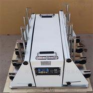 JTCH-3000型全自动液液萃取仪