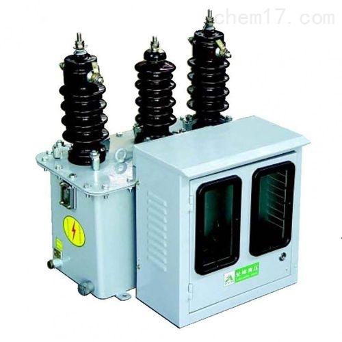JLS-10KV户外高压计量箱