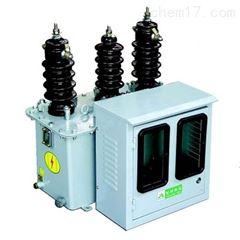 西安优质厂家供应10KV高压计量箱