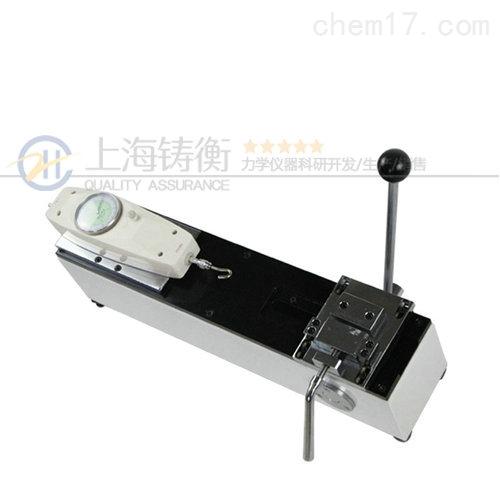 線束端子拉拔力測試儀 500N端子線拉力儀