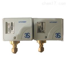 批量供应3S压力开关JC-220压力控制器