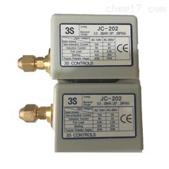 JC-202製冷壓力調控用3S壓差控製器