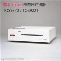 kikusui菊水TOS9221耐压绝缘电阻测试仪