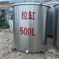 半吨拉缸大量出售油漆暂存缸