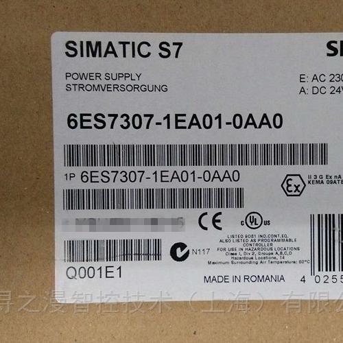 西门子MM420变频器6SE6420-2UC21-5BA1