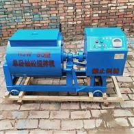 HJW-60型强制式混凝土单卧轴搅拌机