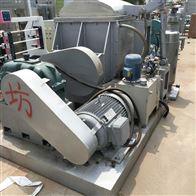 100平方专业回收二手空心桨叶干燥机