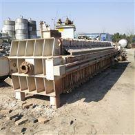 3米回收二手带式污泥压滤机 过滤机