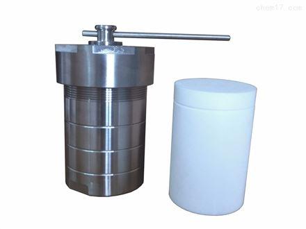 实验室高温高压消解罐反应罐