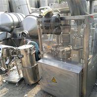 回收制药厂设备