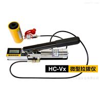 HC-Vx系列微型拉拔仪(锚固力)