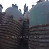 二手不锈钢反应釜20吨-10吨-8吨-5吨-4吨