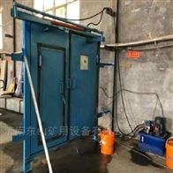 矿用电动液压风门
