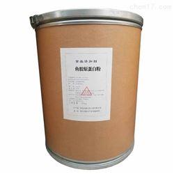 食品级陕西原蛋白粉生产厂家