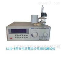 硫化橡膠介電常數儀
