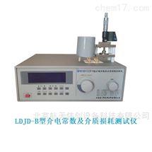 LDJD-A硫化橡胶介电常数仪
