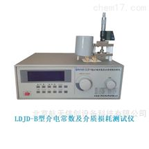 LDJD-A硫化橡胶 介电常数的测定方法