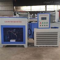 标准养护室全自动控温控湿养护设备