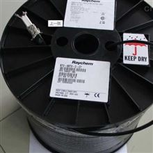 8BTV2-CT瑞侃Raychem电伴热全网比价