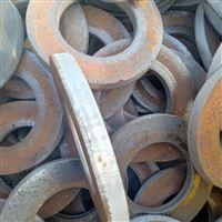 定制 钢板法兰毛坯 16锰冲压圆片 规格齐全