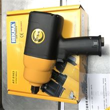 正品AT-51633/4寸工業級氣動扳手