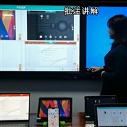 深途科技互动室助力职业院校通过双高验收