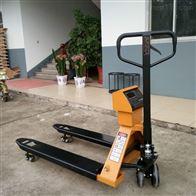 DCS-HT-F液压手推叉车秤 萍乡2吨手动液压叉车称