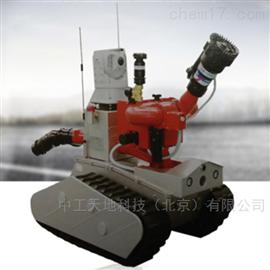 TD-FCR13消防灭火机器人
