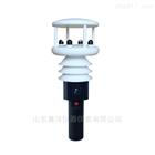 QX-6703手持式微型自动气象站