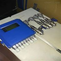 梁经理19932768735TDS-100海峰DN50双声道插入式超声波流量计
