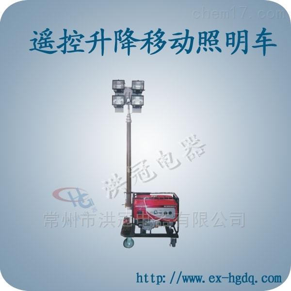 抢修场地照明升降设备2KW发电机移动照明车