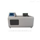 NG-6696植物油凝固点测定仪