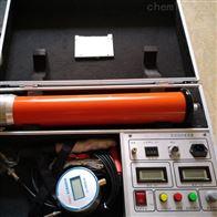 ZGF-2000120KV/5mA直流高壓發生器