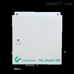 Oil-Check 400德国CS压缩空气质量检测含油检测固定式