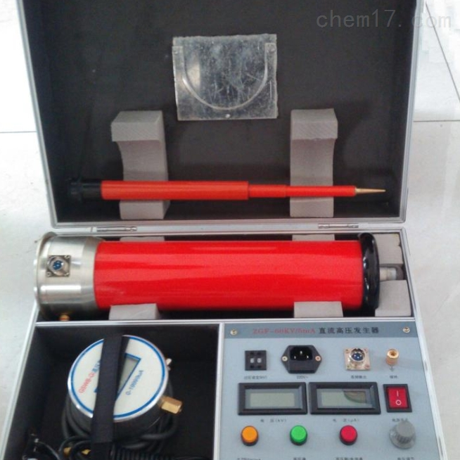 ZGF-2000 600KV/4mA高频直流高压发生器