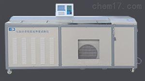 电脑低温沥青延伸度试验仪(大屏测力打印)