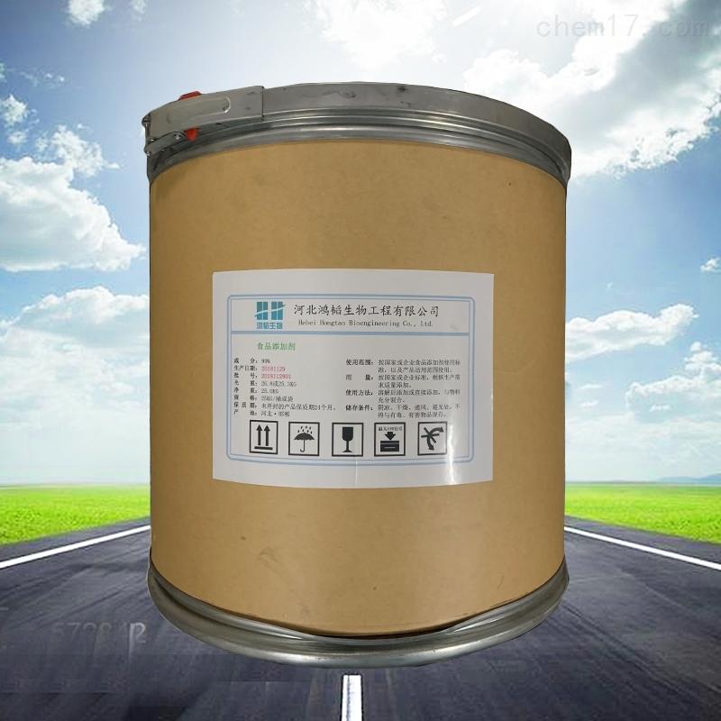 河北D-异抗环血酸钠生产厂家