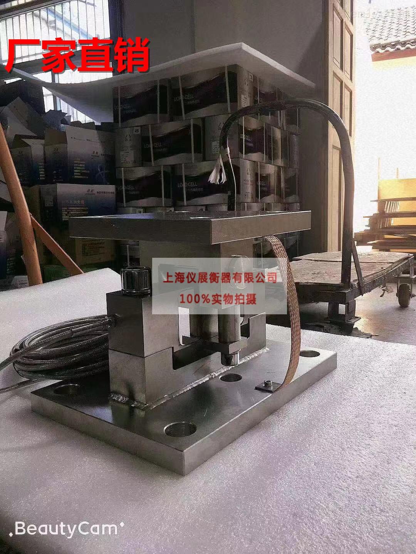 化工厂槽罐计量称重3吨防爆模块系统供应