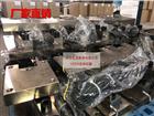 化工厂带打印计量模块料罐称重系统价格