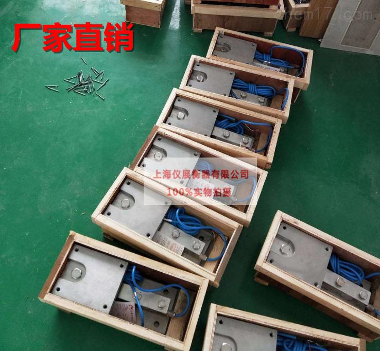 40T称重模块带控制信号计量电子磅供应