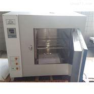 索普DZF-6020真空干燥箱 智能型真空消毒箱